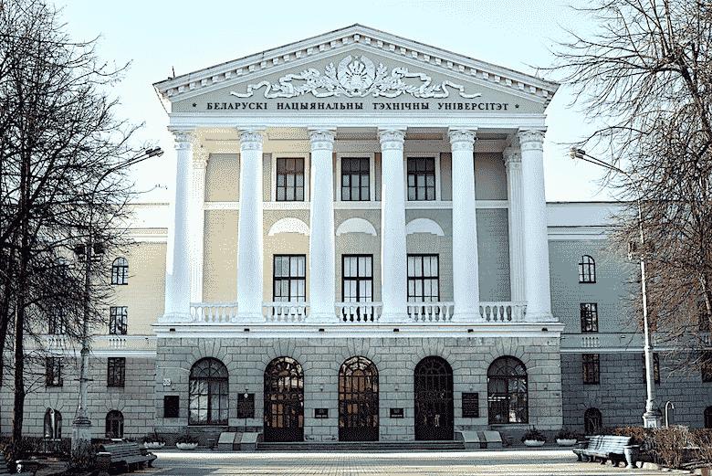 BNTU-Minsk.work
