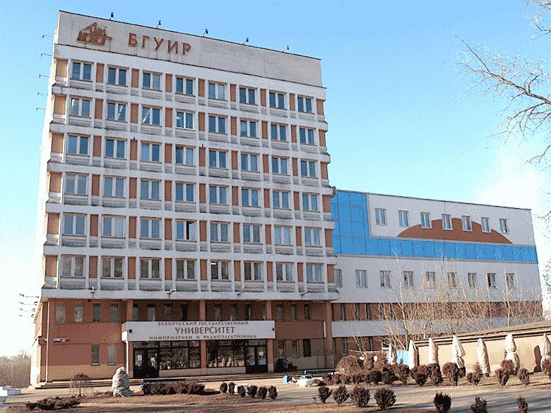 BSUI-Minsk.work